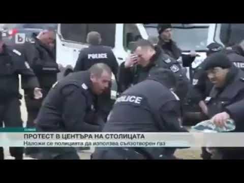 Bułgarska policja rozpyla gaz łzawiący pod wiatr