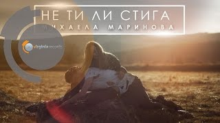 Mihaela Marinova Ne ti li stiga pop music videos 2016