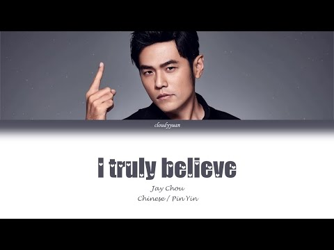Jay Chou (周杰伦) - I truly believe (我是如此相信) Lyrics 歌词 (Chinese/Pin Yin)