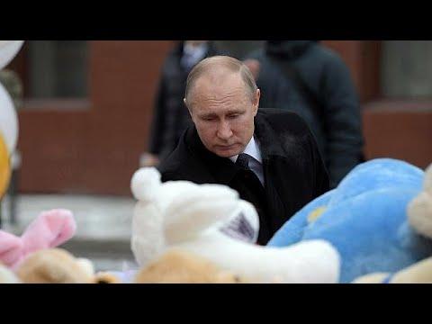 Ρωσία: Για εγκληματική αμέλεια κάνει λόγο ο Πούτιν