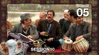 Chai Khana - Season 10 - Ep.05