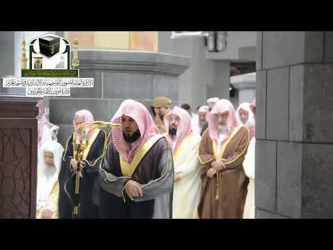 27th Ramadan Taraweeh 2018 Heart Melting Recitation Sheikh Maher Al Muaiqly