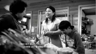 공동캠페인 '그날의 의미' - 다문화가정편 영상 캡쳐화면