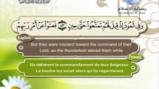 Quran translated (english francais)sorat 51 القرأن الكريم كاملا مترجم بثلاثة لغات سورة الذاريات