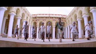 Yaaro Ival Ival Official Video Song