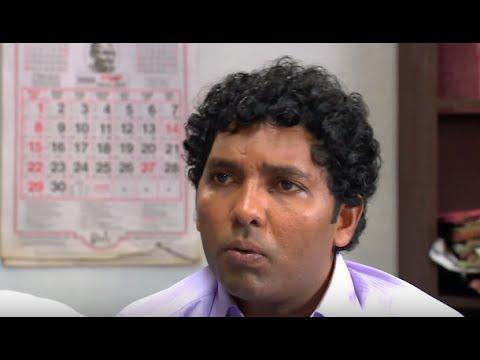 Marimayam | Ep 47 Part 1 - 'Employment' exchange | Mazhavil Manorama