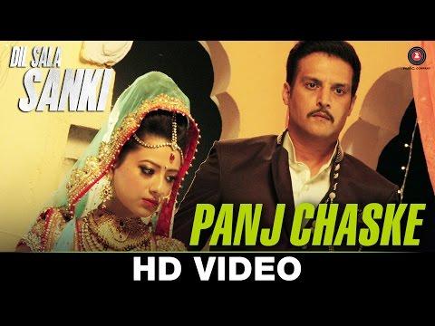 Panj Chaske Video Song Dil Sala Sanki Jimmy Shergill Yogesh Kumar