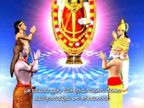 Venkateshwara Subrabhatham
