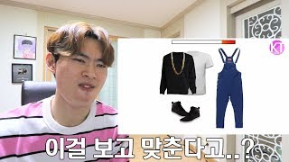Video (ENG SUB)Can you guess the KPOP music video by their outfit?? [GoToe KPOP] MP3, 3GP, MP4, WEBM, AVI, FLV September 2018