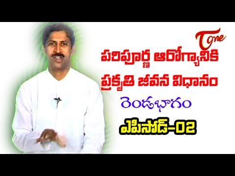 Simple Ways to Maintain Good Health 03   By Dr Manthena Satyanarayana Raju
