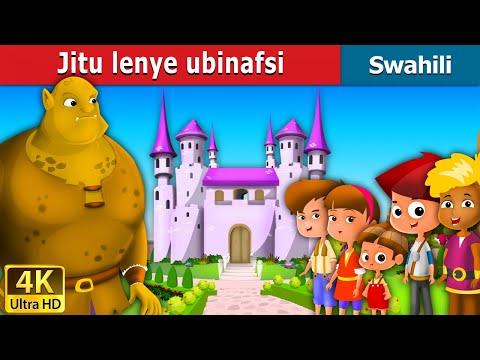 Jitu lenye ubinafsi - Hadithi za Kiswahili - Katuni za Kiswahili - 4K UHD - Swahili Fairy Tales