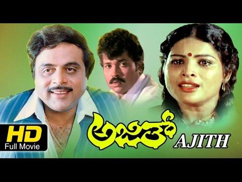 Video Ajith – ಅಜಿತ್   Old #Superhit Kannada Movie Full HD   Ambarish, Jayamala   New Upload 2016 download in MP3, 3GP, MP4, WEBM, AVI, FLV January 2017