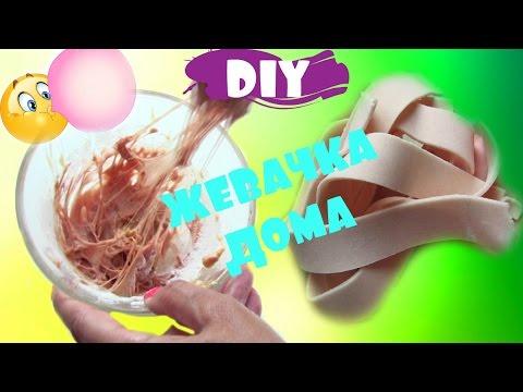 Видео как сделать жвачку без желатина