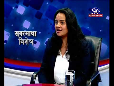 (बिदेशमा जन्मेको बच्चालाई नेपाली हुं भन्ने पहिचाहन किन नदिने... 30 min)