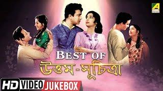 Video Best of Uttam Kumar & Suchitra Sen   Bengali Movie Songs   Video Jukebox   উত্তম ও সুচিত্রা MP3, 3GP, MP4, WEBM, AVI, FLV Desember 2018