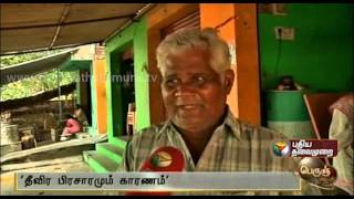 Perumseithi about the increase in Voters turnout in 5 States of India Part - 2