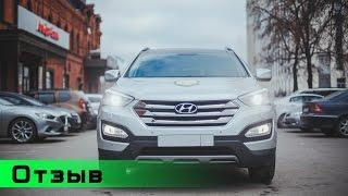 Честное Авто: Выдача автомобиля Hyundai Santa Fe. Отзыв