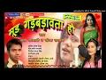 Hum ta Chal Dihni Sajni Tohre Pyar Me|Singer-Sunny Sansani & Sandhya Sargam|Bhojpuri Lokgeet