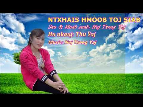 Ntxhais hmoob toj siab - Thu yaj (видео)