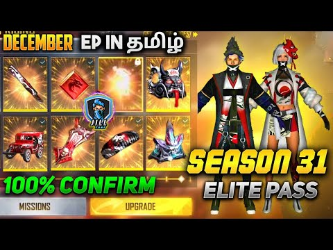 Free Fire december elite pass 2020 in tamil | Season 31