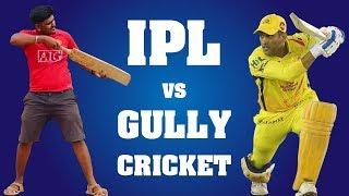 Video IPL vs Gully Cricket | Soma Banam MP3, 3GP, MP4, WEBM, AVI, FLV Januari 2019