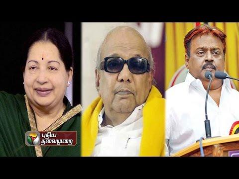 Live-report-Todays-election-campaign-schedule-of-Jayalalithaa-Karunanidhi-and-Vijayakanth