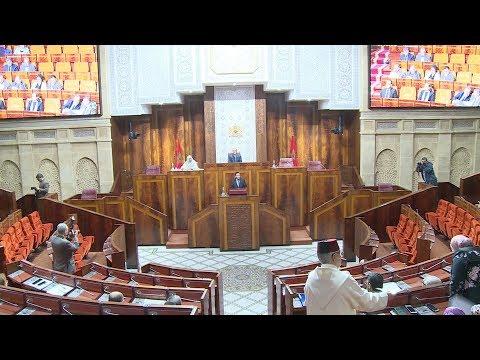 مجلس النواب يصادق على مجموعة من المشاريع والقوانين الجاهزة