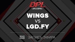 Wings vs LGD.FY, DPL.T, game 2 [Mila]