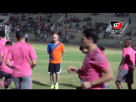 حسام حسن يقود أول تدريب بعد عودته للزمالك