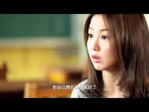 Girls lean In 宣導影片