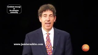 EBS COMMUNITY CONVERSATIONS SERIES - Jamie Raskin for Congress