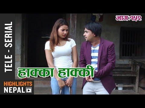 (Hakka Hakki - Episode 152 | 9th July 2018 Ft. Daman Rupakheti, Ram Thapa - Duration: 20 minutes.)