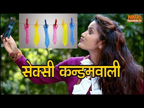 सेक्सी कन्डमवाली New Nepali Comedy guys Episode -19 Best Comedy Show