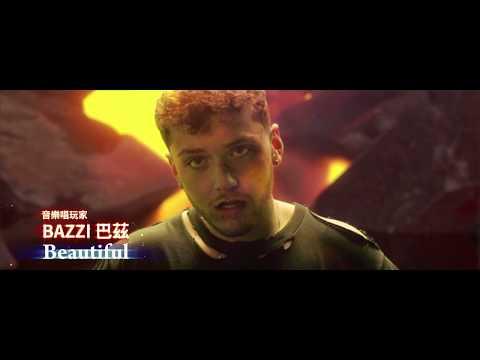 Bazzi 巴茲- Beautiful (華納official HD 高畫質官方中字版)