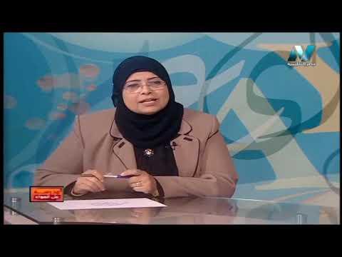 كيمياء لغات الصف الثالث الثانوي 2020 - الحلقة 24 - تقديم أ/ رشا عبد الوهاب