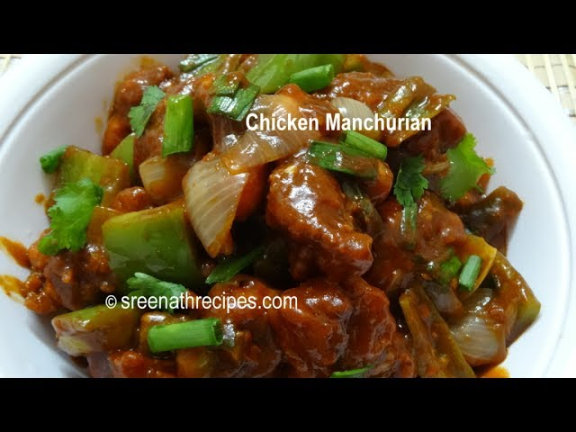 Chicken Manchurian Gravy How To Make Chicken Manchurian ...