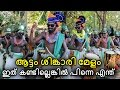 Aattam Singari Melam 2017 Latest Mass at Aayiramkanni Pooram waptubes