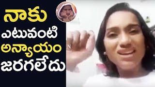Watch Bigg Boss Contestant Singer Kalpana Expressed Her Feeling After Elimination From Bigg Boss☛ For latest news https://www.tfpc.in,  https://goo.gl/pQjhVq☛ Follow Us on https://twitter.com/tfpcin☛ Like Us on https://www.facebook.com/tfpcin☛ Follow us on https://instagram.com/tfpcin/► Latest Telugu Cinema Celebrities Interview https://goo.gl/08Kpy2 ► Latest Comedy Scenes https://goo.gl/SNtjdj► Latest Telugu Cinema Making Videos https://goo.gl/42X3cD► Latest Trailer  https://goo.gl/ugX9oT