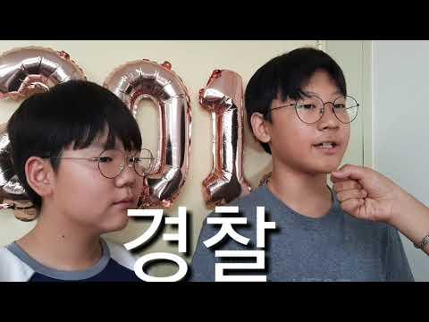 인천갈월초등학교