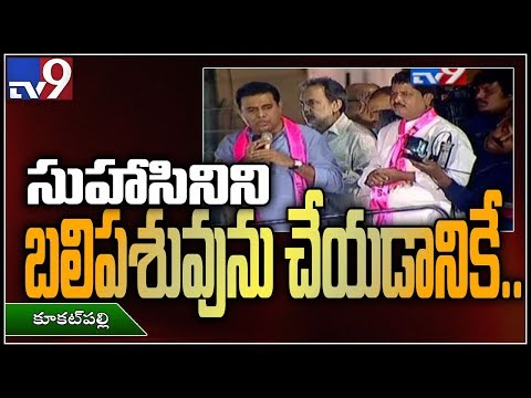 KTR full speeech at Road Show