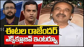 Etela Rajender EXCLUSIVE Interview Full Video | Question Hour With Etela Rajender