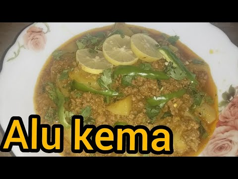 Alu kema recipe Pakistani/Alu kema recipe by UA  kitchen