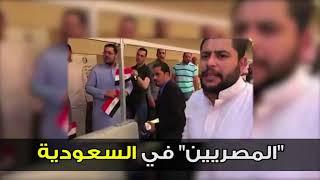 مظاهرات المصريين في حب الوطن تجتاح عواصم العالم
