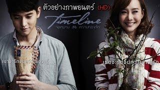 Nonton                          Timeline                                                 Offcial Trailer Hd  Film Subtitle Indonesia Streaming Movie Download
