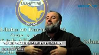 Të kuptuarit e drejtë të Islamit - Hoxhë Fadil Musliu (Deçan)