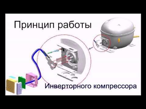Реле для компрессора холодильника своими руками 5