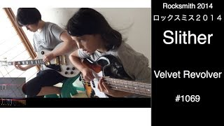 Here is Audrey (13) and Kate (8) playing Rocksmith - Slither - Velvet Revolver!! Lefty!!!! SUPER FUN!!!! Thanks so much for ...