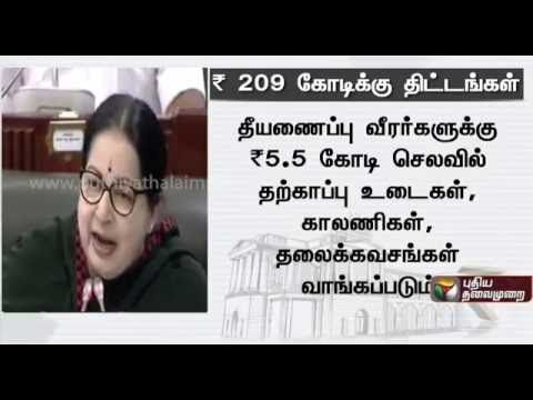 Jayalalithaa-talk-about-welfare-schemes-for-Police-Dept-in-assembly