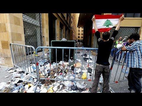 Λίβανος: Συνεχίζονται οι διαδηλώσεις για τα σκουπίδια