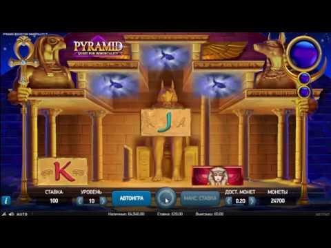 Игровой автомат играть бесплатно и без регистрации сокровища египта
